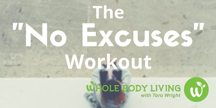 HB The -No Excuses- Workout (1)